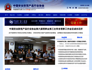 ebook.21csp.com.cn screenshot