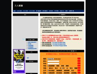 ebook.cdict.info screenshot
