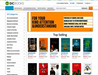 ebooks.dcbooks.com screenshot