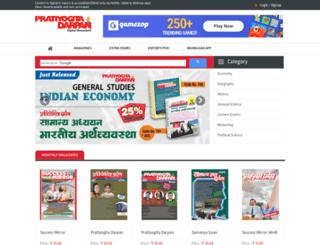 ebooks.pdgroup.in screenshot