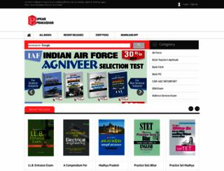 ebooks.upkar.in screenshot