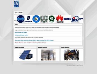eboxsystems.com screenshot