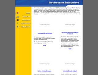 ebrain.com.ph screenshot