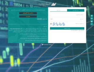 ebrazonline.com screenshot