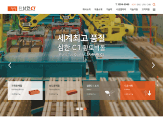 ebrick.co.kr screenshot