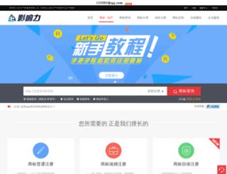 ebtime.com screenshot