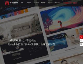 ebuoo.com screenshot