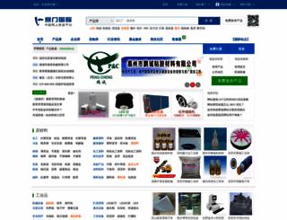 ebuys.cn screenshot