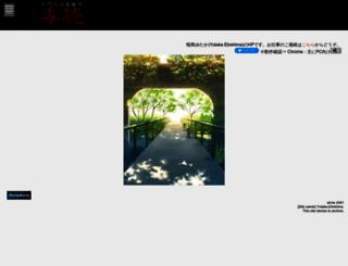 eby.mokuren.ne.jp screenshot