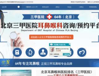 ebyh.mz16.cn screenshot