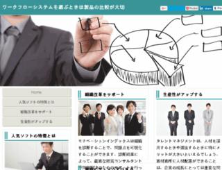 ec-bijoux.com screenshot