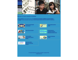 ec-concord.ied.edu.hk screenshot