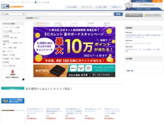 ec-current.com screenshot