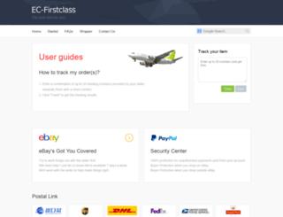 ec-firstclass.org screenshot
