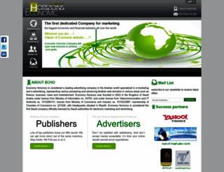 ec-ho.net screenshot