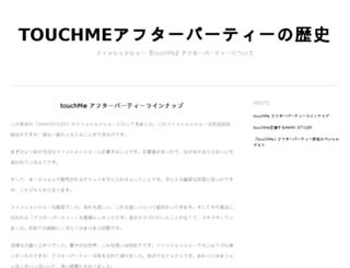 ec-portal.jp screenshot