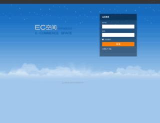 ec.eckj.cn screenshot