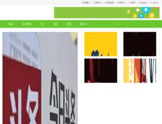 ec.iresearch.cn screenshot