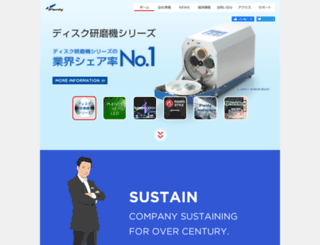 ec.plenty.co.jp screenshot