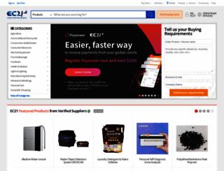 ec21.com screenshot