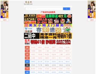ec3us.com screenshot