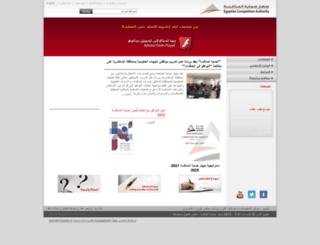 eca.org.eg screenshot