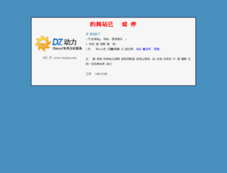 ecai.cn screenshot