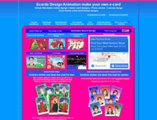 ecarddesignanimation.com screenshot