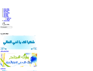 ecards.mrkzy.com screenshot