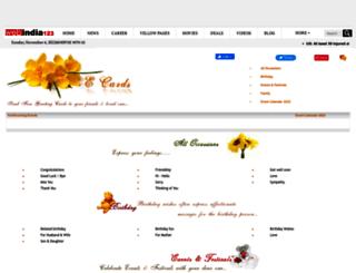 ecards.webindia123.com screenshot