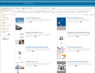 ecatalog.manufacturers.com.tw screenshot
