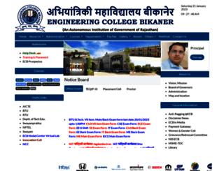 ecb.ac.in screenshot