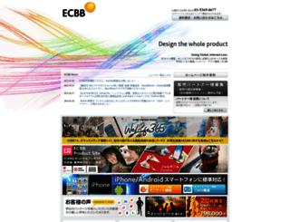 ecbb.jp screenshot