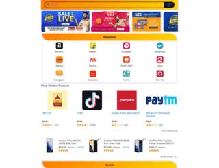 ecbrowser.com screenshot