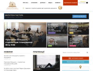 ecbua.info screenshot