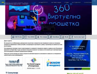 eccfp.edu.mk screenshot
