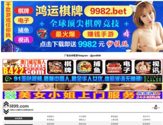 ecclogic.com screenshot