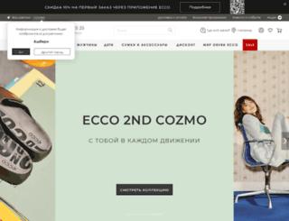 ecco-shoes.ru screenshot