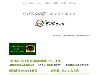 eccoecco.jp screenshot