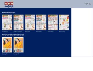 ecdn.andhrajyothy.com screenshot