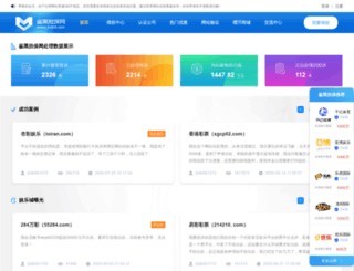 ecenterhost.com screenshot