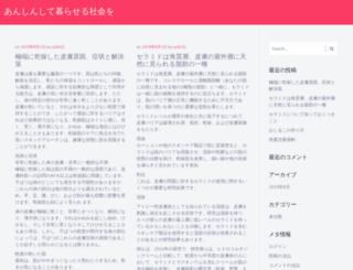 ech2013.com screenshot