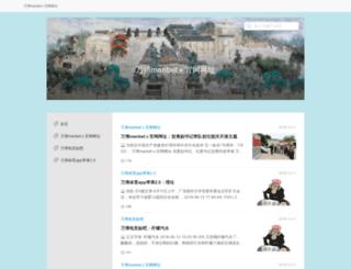 echangedelikes.com screenshot