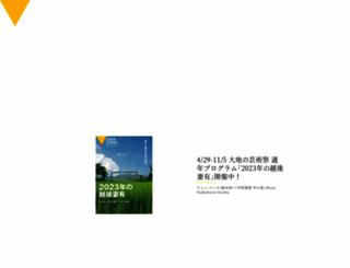 echigo-tsumari.jp screenshot