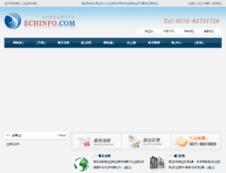 echinfo.com screenshot