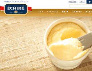 echire-online.jp screenshot