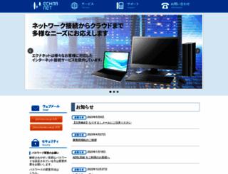 echna.ne.jp screenshot