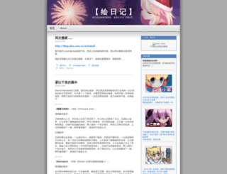 echohall.spaces.live.com screenshot