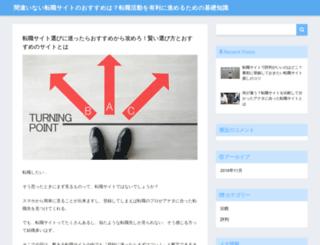 echolandnoyu.com screenshot