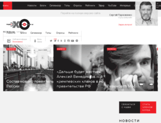 echomsk.spb.ru screenshot